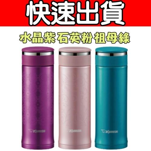 象印SM-EC30 0.3L不鏽鋼真空保溫杯另售SM-SA36 SM-SA48 SM-EB30 JD36 JA36 KA36 JNO-350