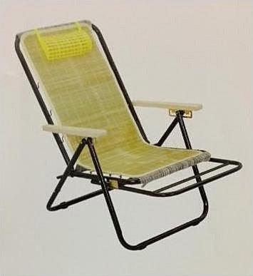 【南洋風休閒傢俱】休閒涼椅系列 - 二折彈簧涼椅 戶外市內兩用涼椅 休閒躺椅 竹蓆涼椅 (P270-6)