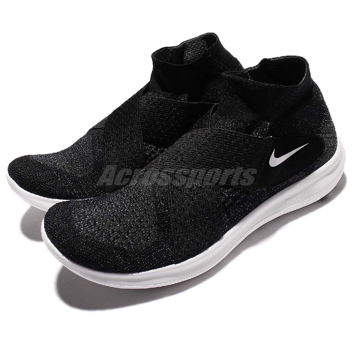 Nike慢跑鞋Wmns Free RN Motion FK 2017黑白交叉綁帶黑白赤足運動鞋女鞋PUMP306 880846-003