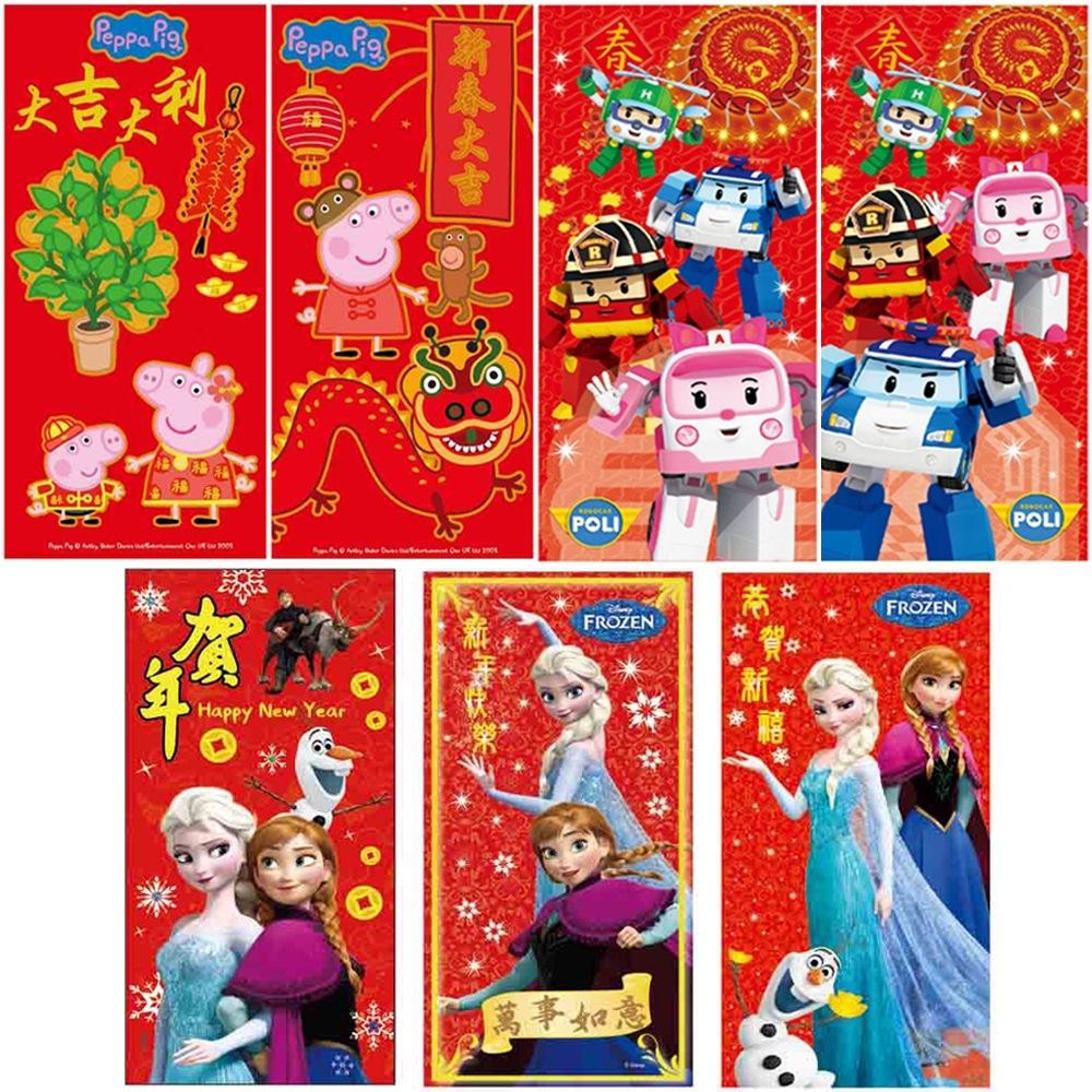 紅包袋粉紅豬小妹波力冰雪奇緣正版授權佩佩豬文品禾誠台灣製造日月星媽咪寶貝館