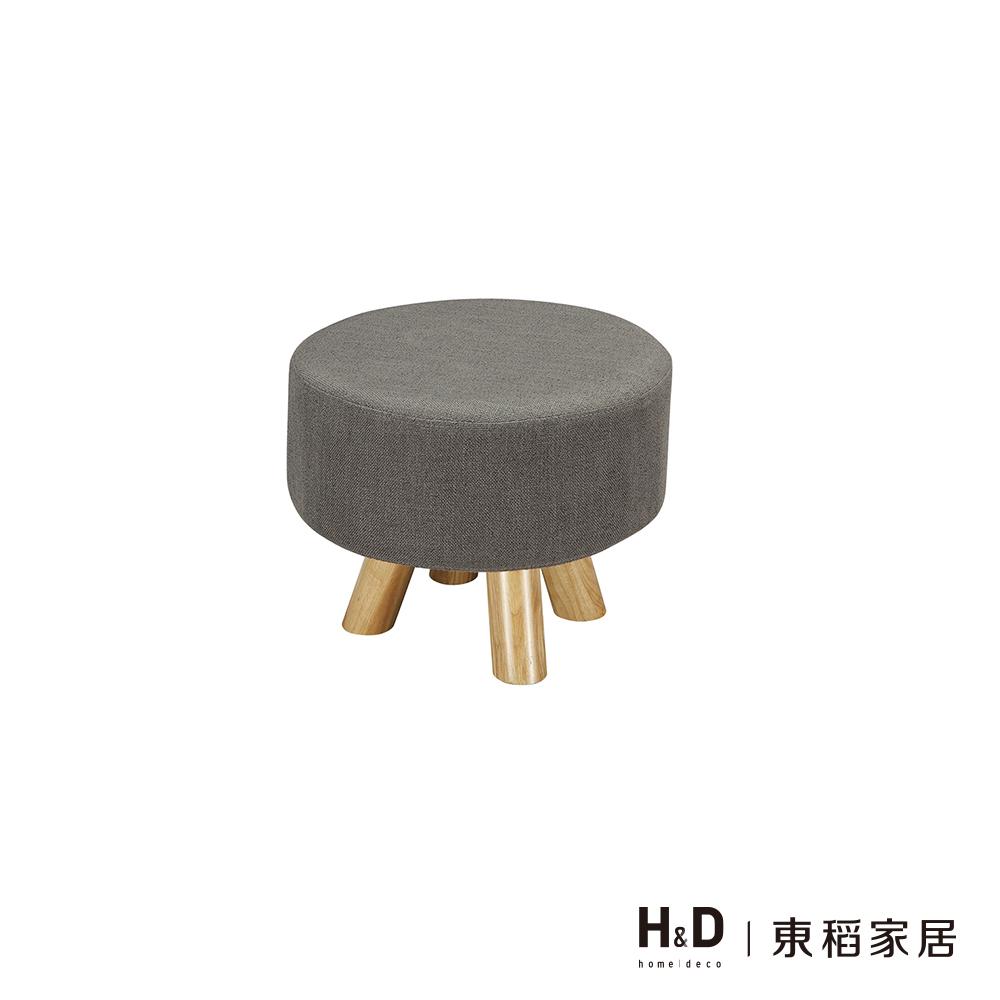 強尼灰色圓凳(20JS1/352-9)/H&D東稻家居
