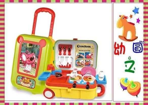 幼之圓*最新款~3合1豪華廚房組兒童拉桿式行李箱~收納箱~超實用的廚房家家酒玩具