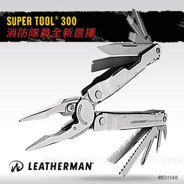 Leatherman 831148 Super Tool 300多功能工具鉗工具刀