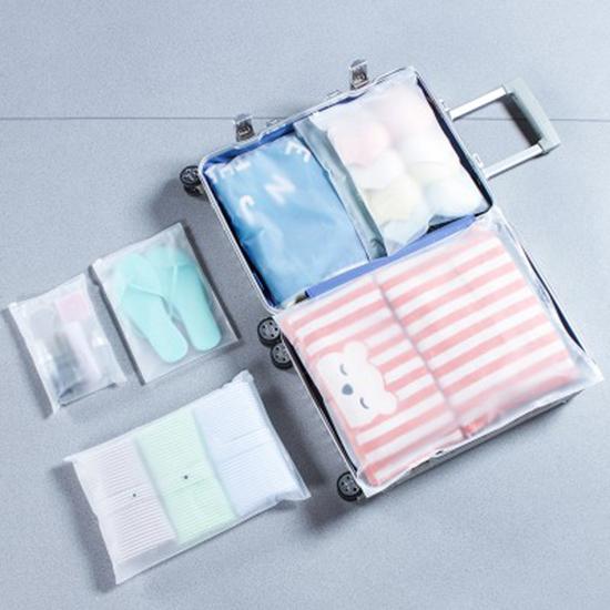 生活家精品J09-1旅行整理分類密封袋迷你防水收納置物防水洗漱透明加厚
