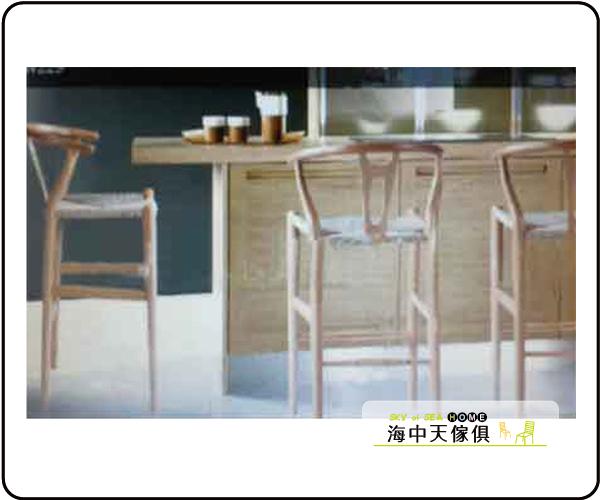 {{ 海中天休閒傢俱廣場 }}  B-68 摩登時尚 吧檯桌椅系列 707-1 Y-Chair吧椅
