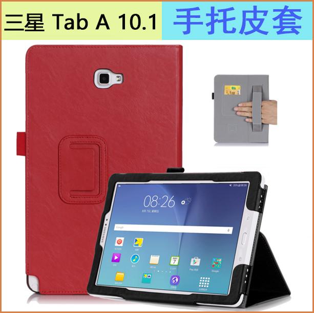 Samsung Tab A 10.1 2016 P580平板保護套牛皮紋P585保護殼手托支架平板電腦皮套With S Pen保護套
