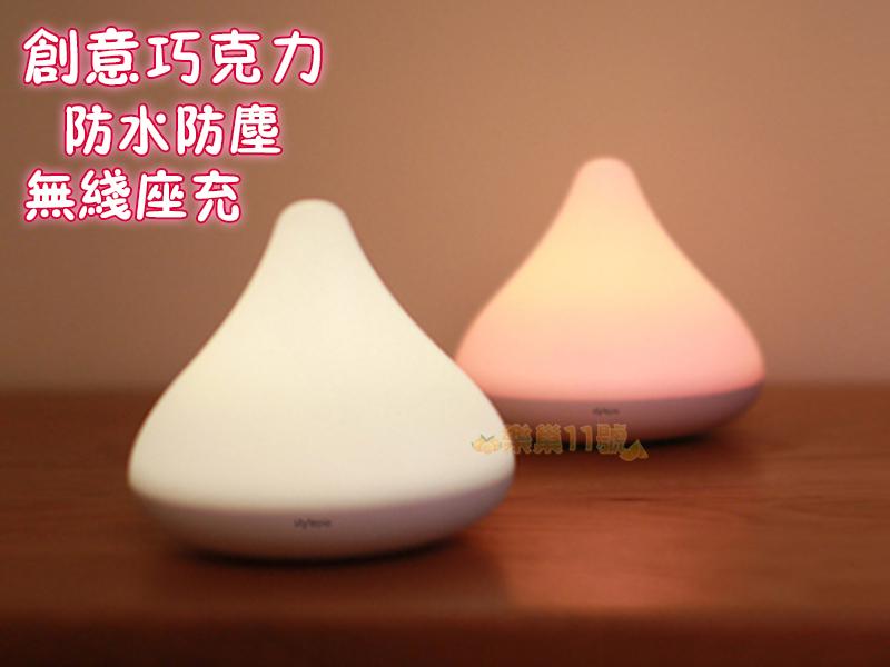 巧克力 觸控燈 檯燈 小夜燈 拍拍燈 感應燈 餵奶燈 情人節禮物