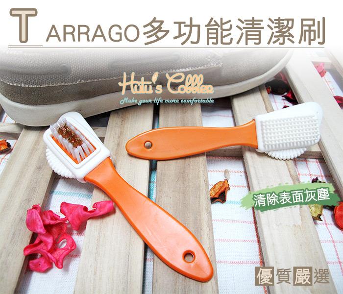 糊塗鞋匠 優質鞋材 P28 西班牙Tarrago多功能清潔刷 麂皮清潔 頭層皮清潔