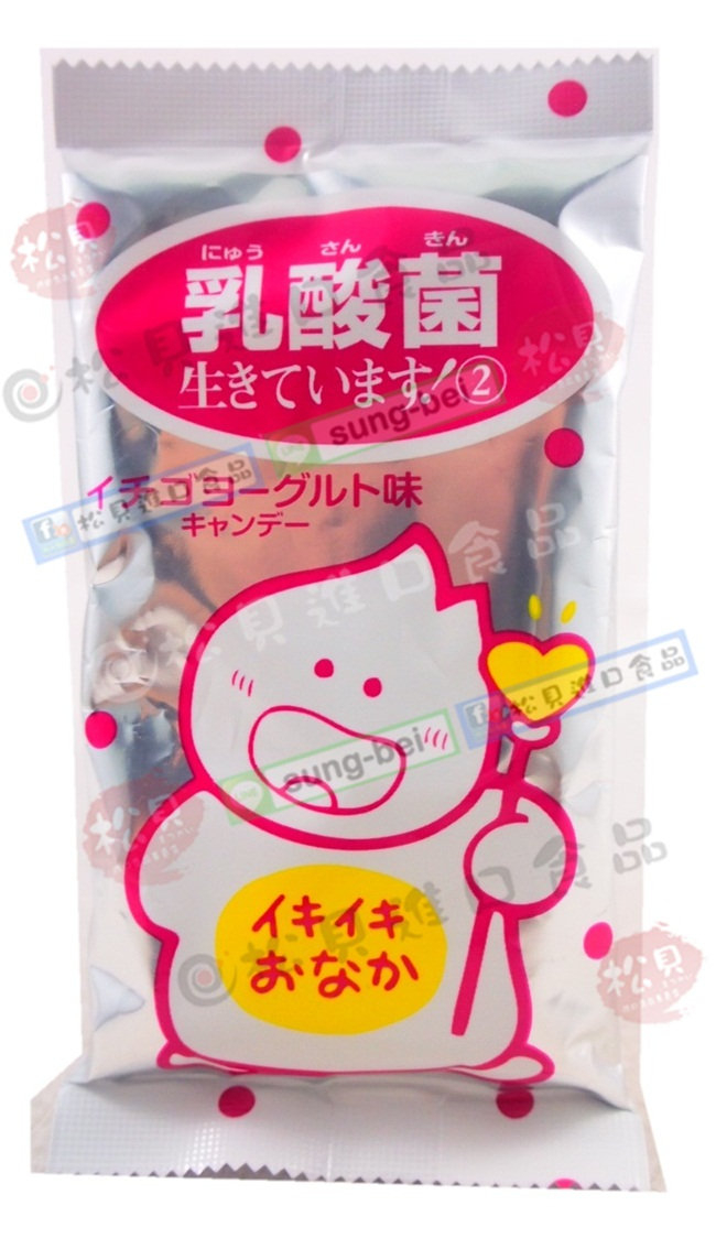 《松貝》KiKKO乳酸菌糖(草莓)20g【4901362107276】cc5