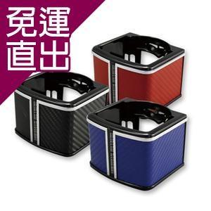 YAC 碳纖維手機&飲料架手機架/收納【免運直出】