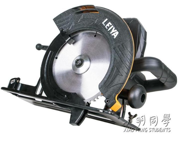7寸大功率電圓鋸切割機電動木工工具電鋸220v igo小明同學