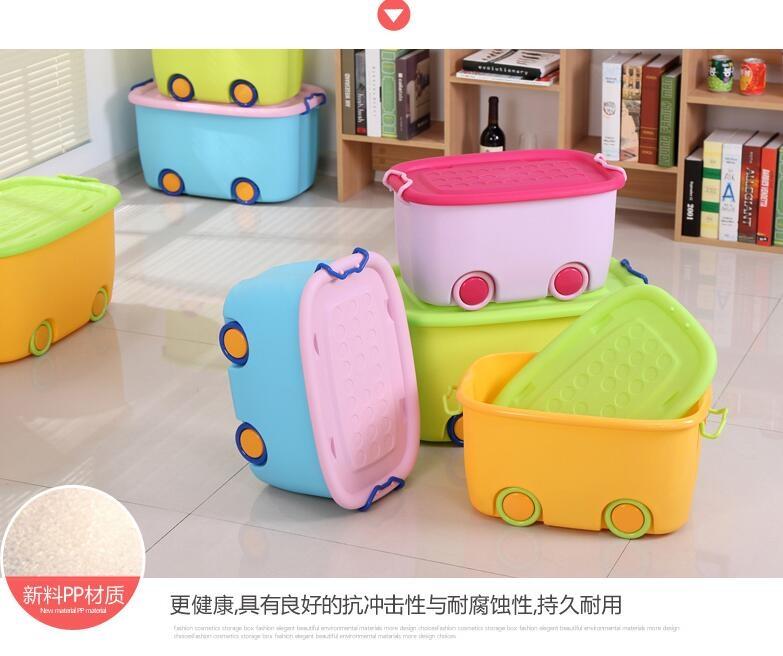 特大號收納箱塑料有蓋卡通玩具儲物收納箱特大號款4個顏色
