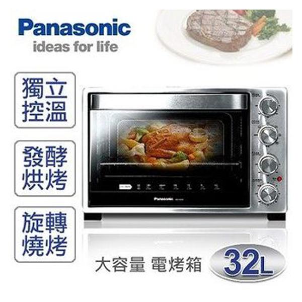 送限量7-11禮卷100 Panasonic NB-H3200國際牌烤箱32L 4層可調式烤位含食譜公司貨