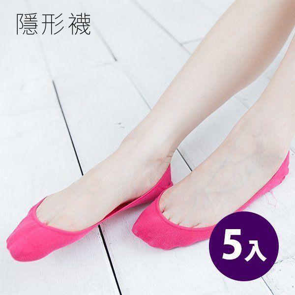 矽膠止滑隱形襪5入組止滑隱形襪子帆船襪短襪船襪超短襪娃娃鞋高跟鞋Life Beauty
