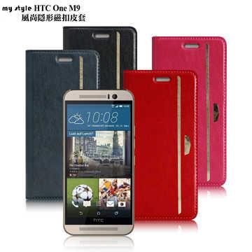 三亞科技2館HTC ONE M9 Plus 5.2吋側掀可站立皮套保護套M9手機套矽膠保護皮套手機殼
