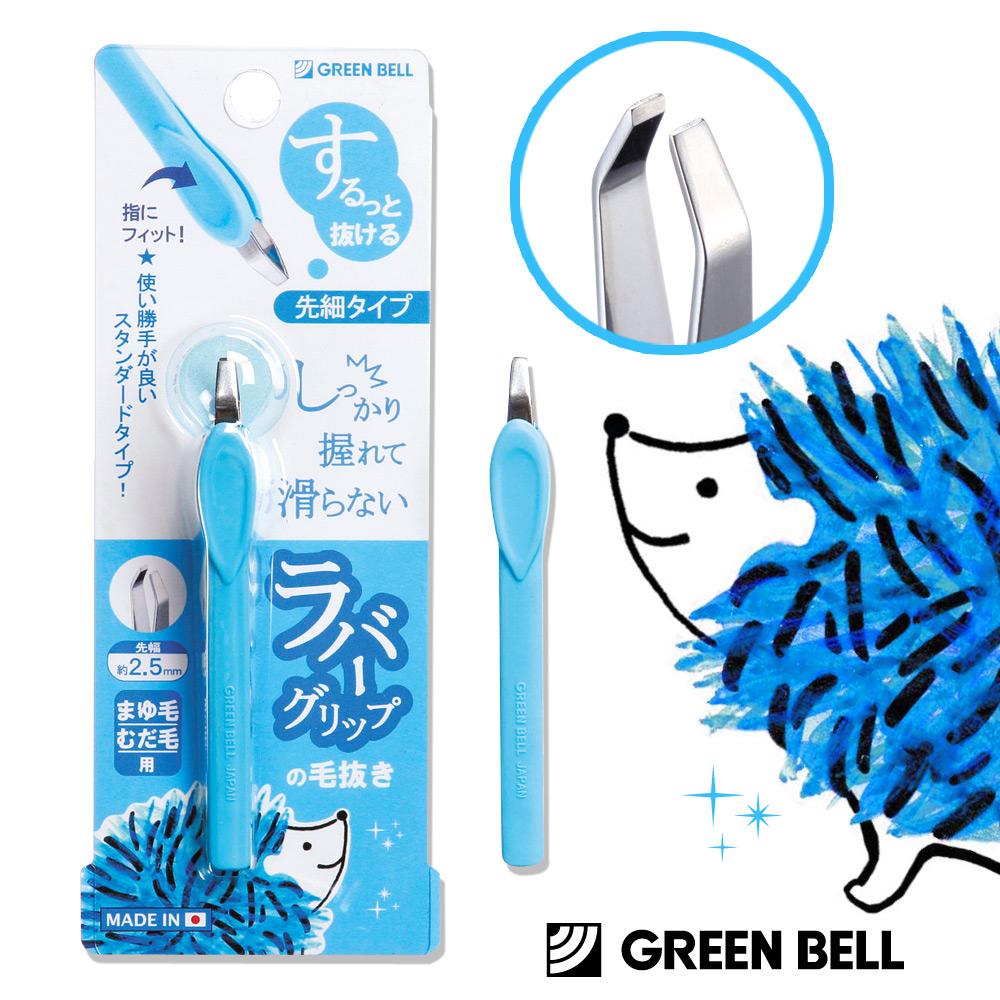 日本綠鐘GREEN BELL不滑手拔毛夾【極細】夾頭 拔毛夾 日本製