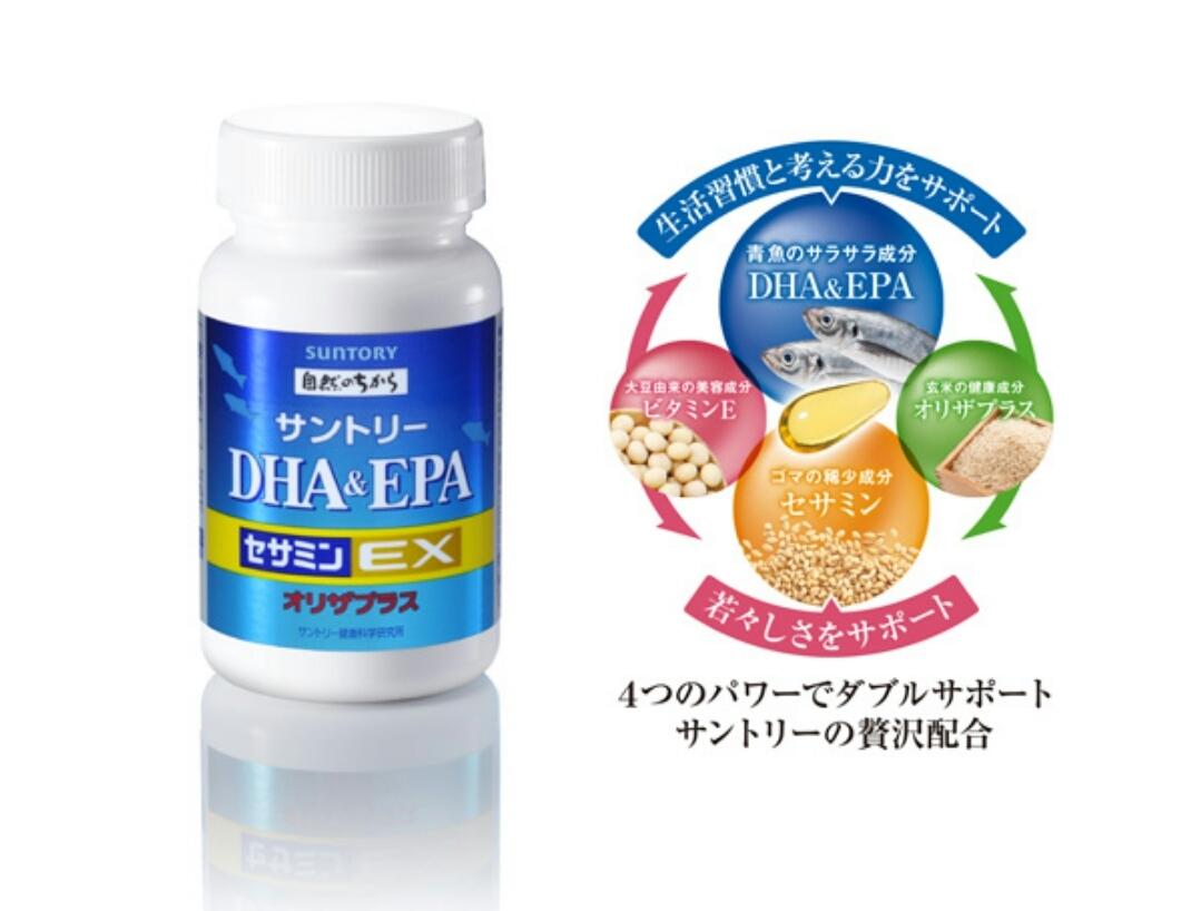 SUNTORY 三得利 DHA EPA 芝麻明EX 240錠入【JE精品美妝】
