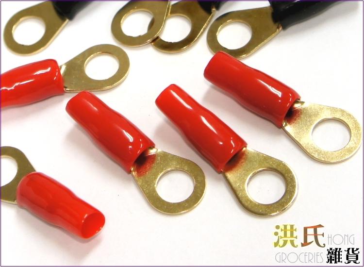 洪氏雜貨256A005-1 O型端子半絕緣8GA紅色5入電源接地端子汽車影音