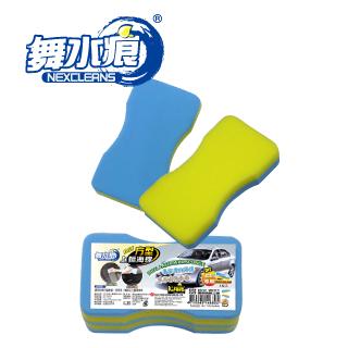 舞水痕DIY方型上蠟海綿 4枚入 RT-C6505