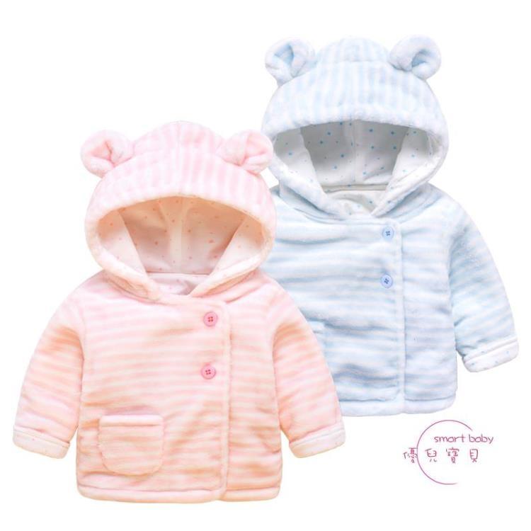 嬰兒外套寶寶春秋外套兒童衣服嬰兒童裝上衣幼兒男童女童連帽外套春秋款優兒寶貝