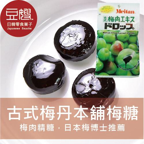 豆嫂日本零食梅丹本舖梅肉精糖