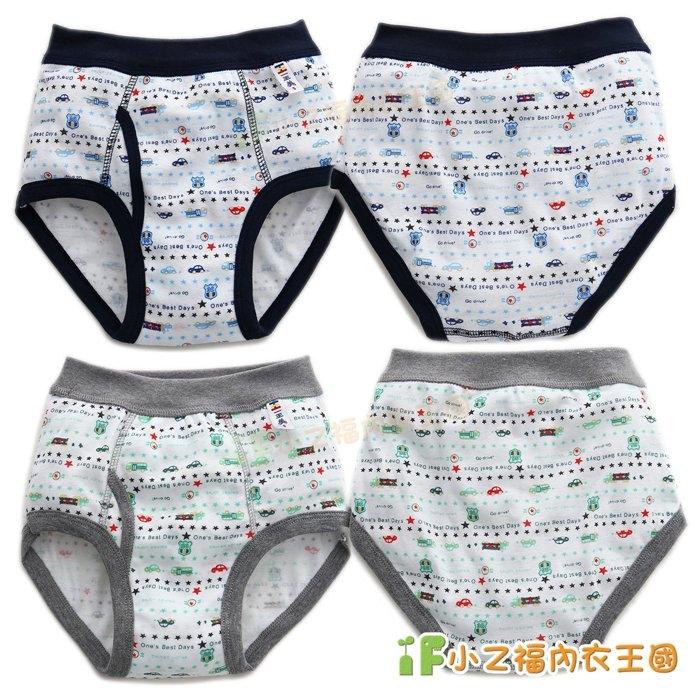兒童舒適星星貨車全印男童褲 NO3272(兩入組)