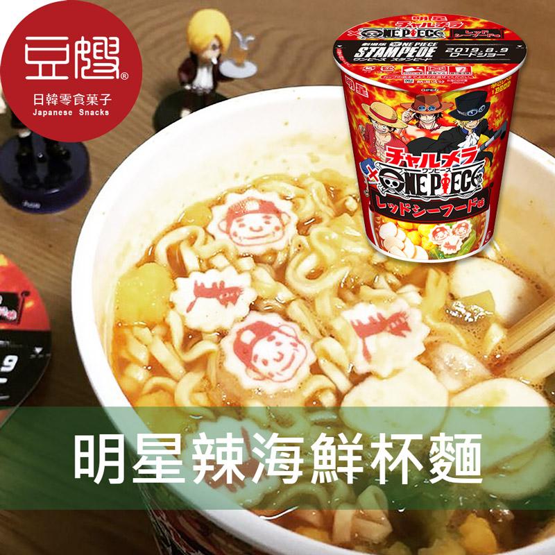 【豆嫂】日本泡麵 明星 航海王系列辣海鮮味杯麵(70g)