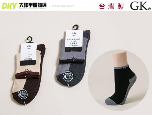 GK-2061 GK 提字毛巾底陰陽襪 男女適用 台灣製