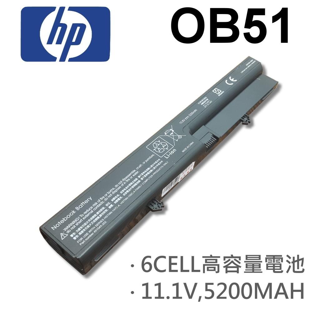 HP 6芯 OB51 日系電芯 電池 451545-261 456623-001 456864-001 572186-001 572189-001 STL-CHA-SON