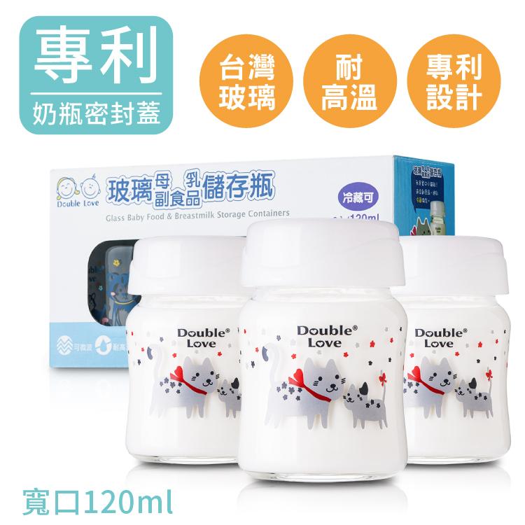 台灣專利玻璃奶瓶EA0028 DL玻璃副食品儲存瓶母乳儲存瓶玻璃奶瓶兩用母乳袋AVENT吸乳器