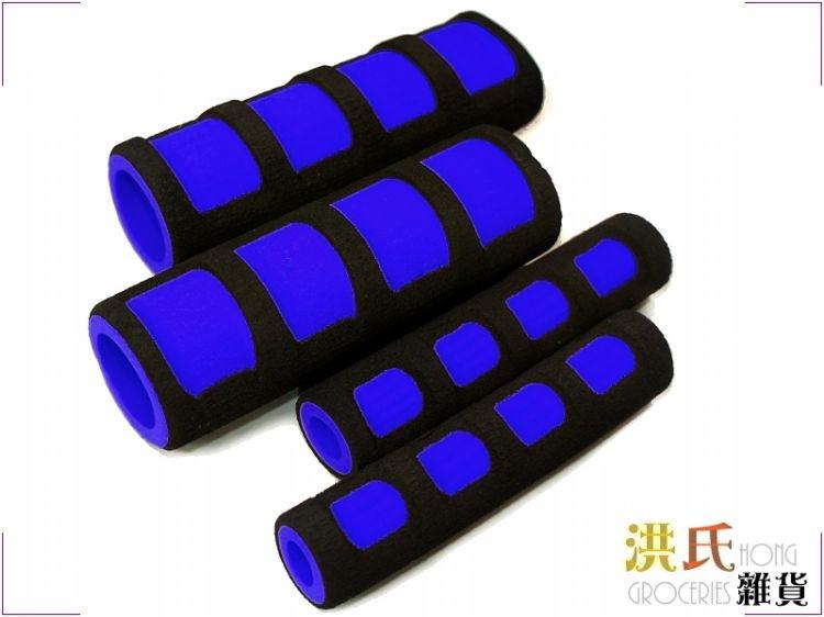 【洪氏雜貨】   249A035   手指印大小海棉   藍色一組入(把手套*2 煞車拉桿套*2)
