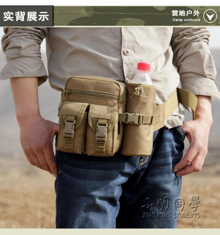 迷彩戰術胸掛包水壺腰包男包戶外多功能工具魚餌包小明同學