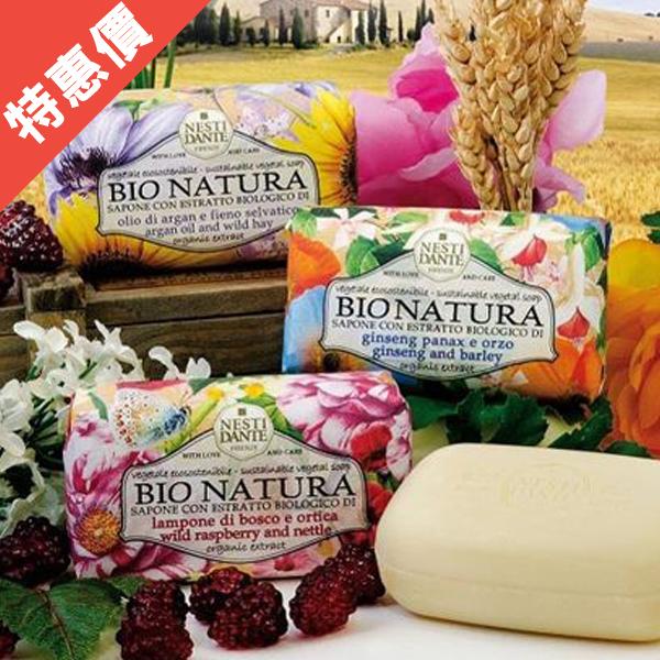 Nesti Dante 義大利手工皂 天然純植系列 野莓蕁麻葉/阿甘油乾草/人參大麥  250g 【娜娜香水美妝】