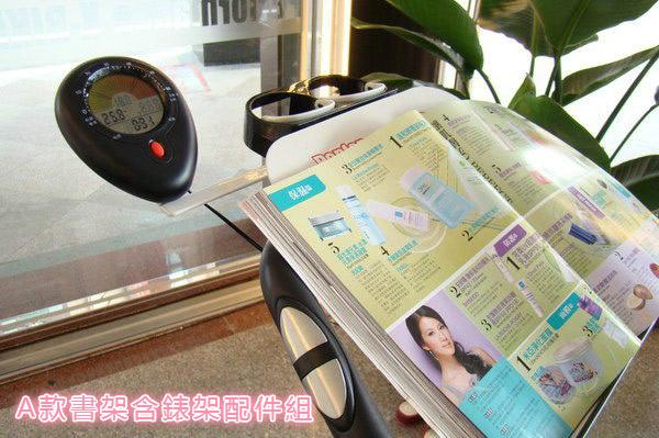 【 X-BIKE 晨昌】X-BIKE 19800 19805 筆電看書架(含錶架配件) 台灣精品