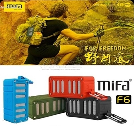 三期零利率MiFa F6無線NFC快速配對戶外藍芽喇叭藍芽4.0防水防震防塵3D音效藍芽免持通話
