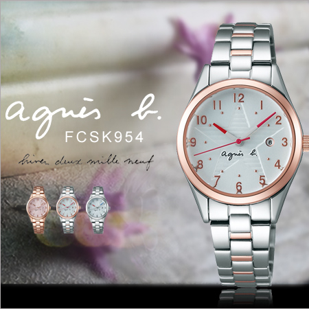 法國簡約雅痞agnes b.時尚腕錶29mm設計師款日本機芯防水FCSK954現貨排單