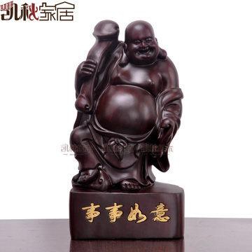 黑檀木雕彌勒佛像創意擺件