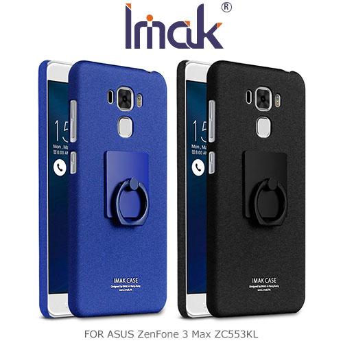 愛瘋潮IMAK ASUS ZenFone 3 Max 5.5吋ZC553KL創意支架牛仔殼手機殼