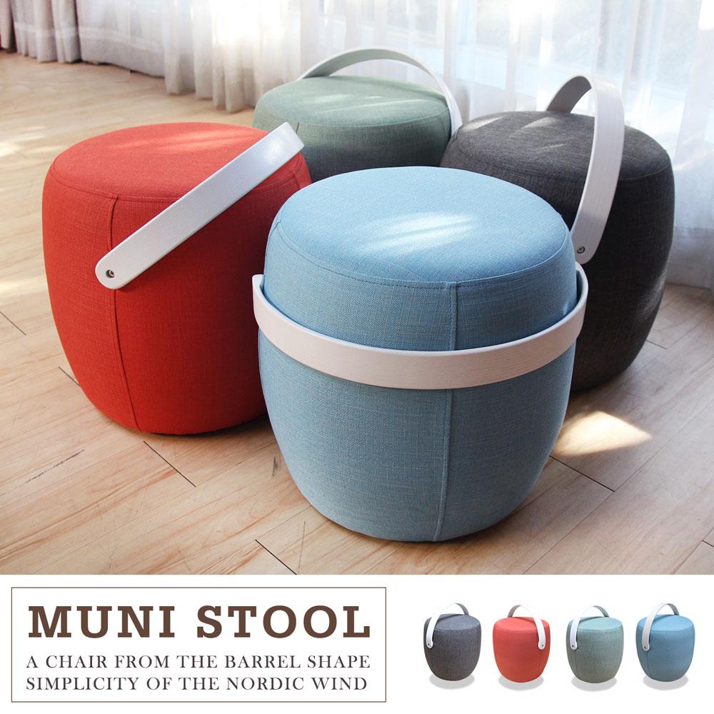 慕妮復刻款。酒桶造型圓凳-8色/台灣製造 MUNI(CS8/酒桶椅)【obis】