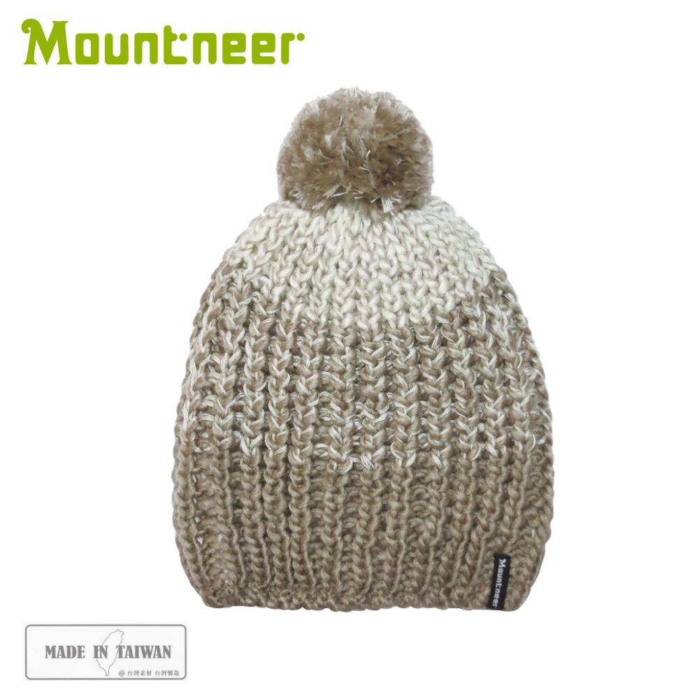 【Mountneer 山林 保暖針織毛線帽《杏色》】12H61/休閒帽/毛帽/保暖帽