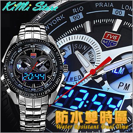 流線電子手錶特種部隊造型錶防水50M LED雙顯雙時區鬧鈴TVG型男錶運動防水錶KIMI store