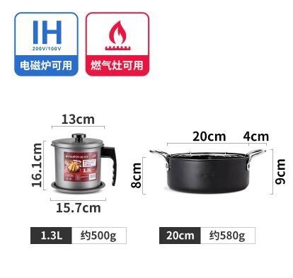 日式油炸鍋家用小炸鍋含濾油架帶濾網油壺組合套