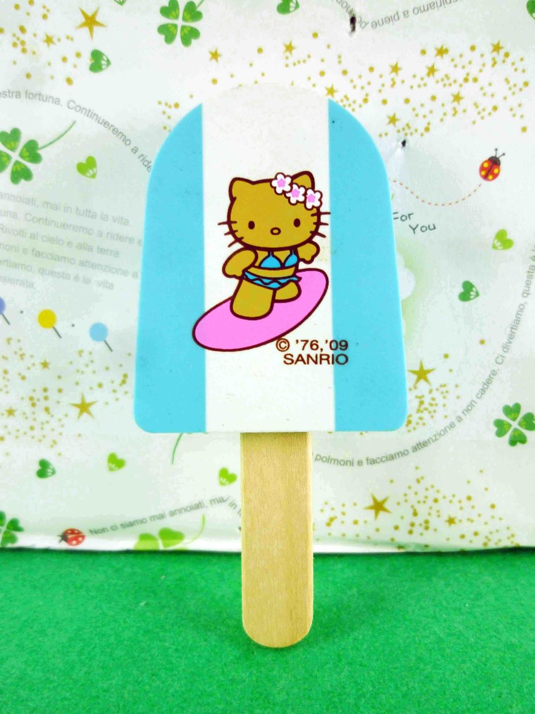 震撼精品百貨Hello Kitty凱蒂貓~冰棒造型橡皮擦-藍衝浪