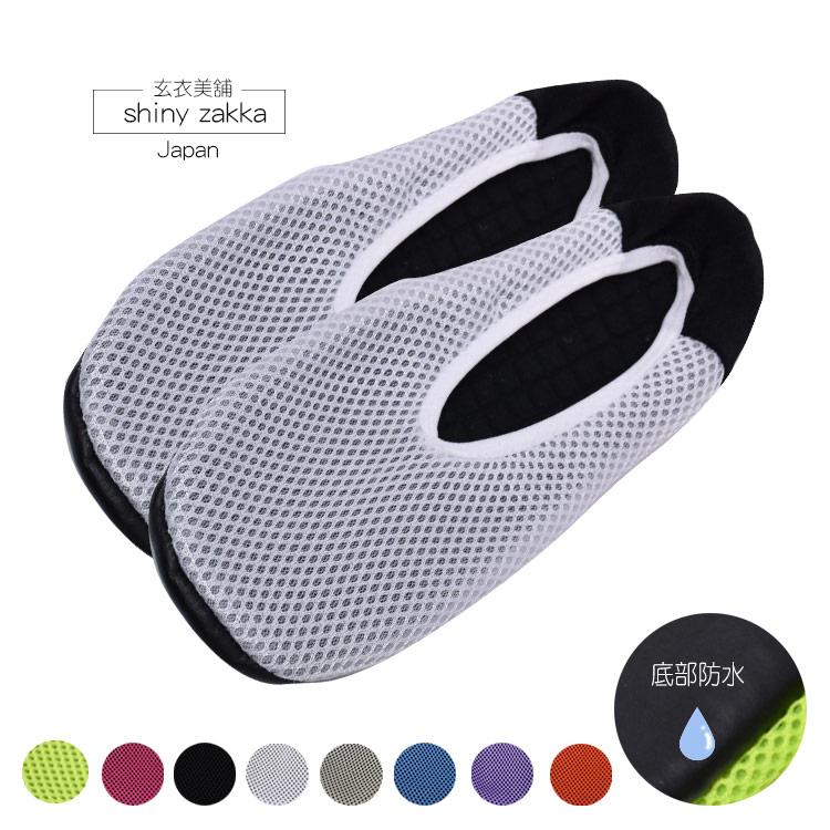 日本室內旅用布拖-棉底透氣網狀布拖鞋M L-可洗滌-白色-玄衣美舖