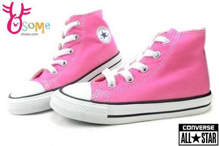 All STAR Converse帆布鞋小童基本款高筒帆布鞋G9811粉OSOME奧森童鞋小朋友