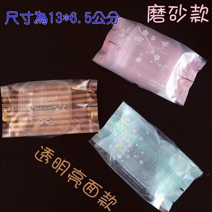 [拉拉百貨]手做餅乾 機封袋 餅乾包裝袋 月餅 糖果 喜糖 包裝袋 蛋糕 100入 13*6.5公分