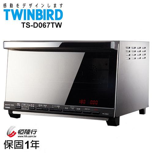 日本TWINBIRD雙鳥9公升質感鏡面油切氣炸烤箱TS-D067TW