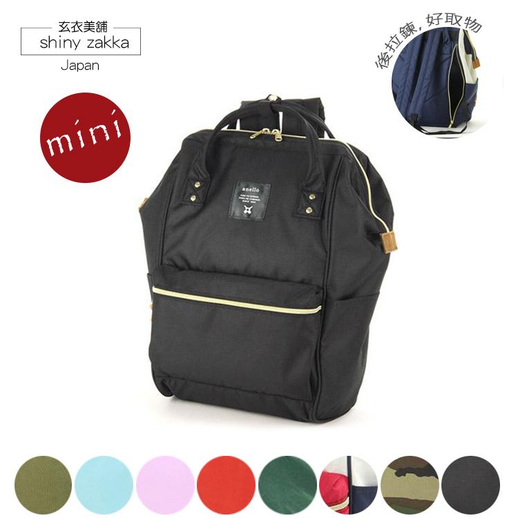 後背包-日本品牌包Anello新版後拉鍊大開口後背包S無左右兩邊水壺袋-黑色-玄衣美舖
