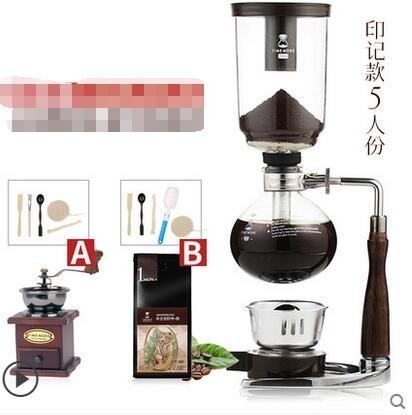 泰摩2.0虹吸式咖啡壺套裝家用虹吸壺咖啡器具手動手衝壺咖啡機