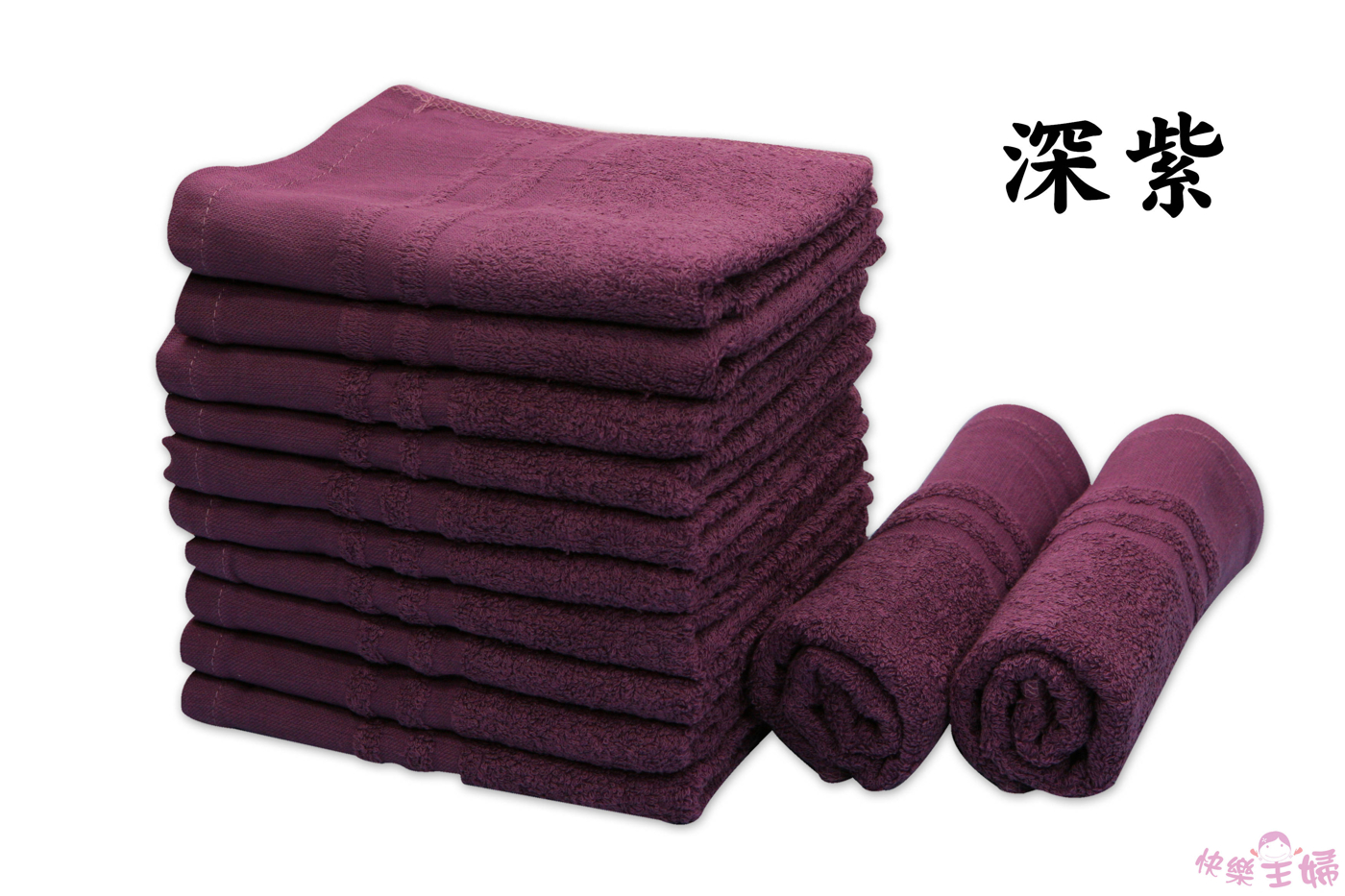 素色毛巾 24兩商用 / 深紫色 / 美容 美髮 75g 100%純棉 / 台灣專業製造【快樂主婦】